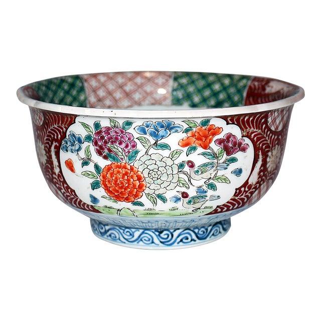 Antique Japanese Imari Bowl For Sale