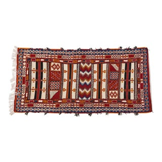 Berber Rug - Handwoven in Morocco With Abstract Design For Sale