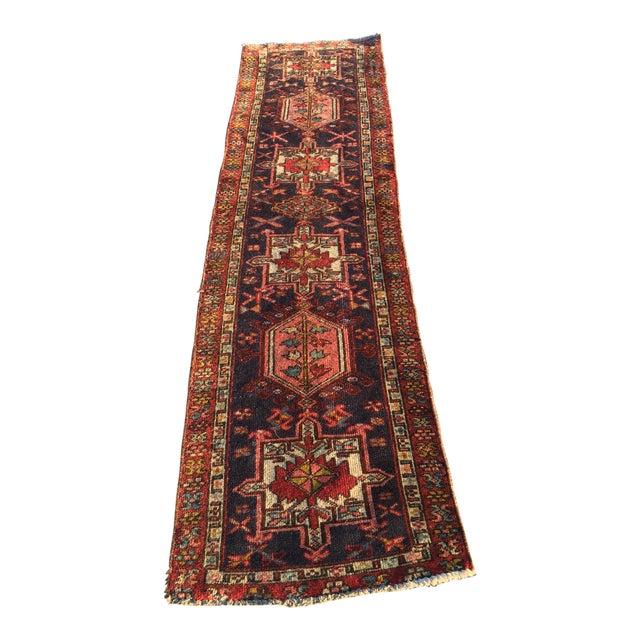 """Vintage Persian Karajeh Runner - 2'1 x 7'10"""" - Image 1 of 11"""