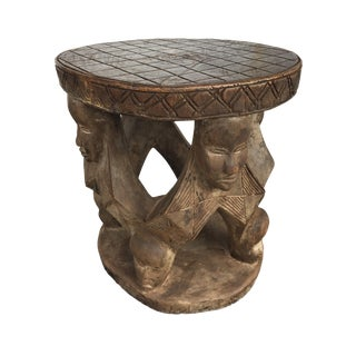 "Superb African Baga Stool Guinea 18"" H by 16.5""w For Sale"