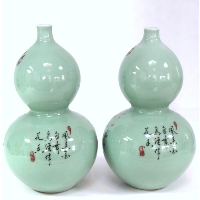 Ceramic Chinese Celadon Porcelain Double Gourd Vases With Hànzì and Floral Motif - a Pair For Sale - Image 7 of 13