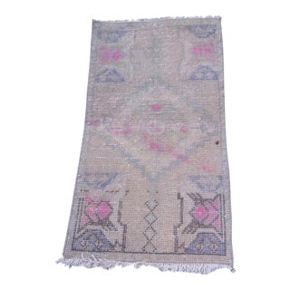 Vintage Turkish Beige Wool Pile Rug - 1′6″ × 2′11″
