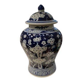 1980s Blue and White Traditional Vase For Sale