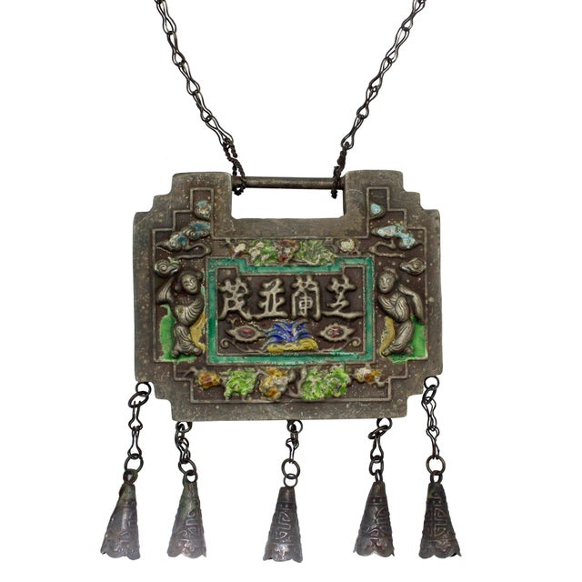 2000 - 2009 Chinese Ancient Metal Lucky Ping an Lock - Protective Talisman Necklace For Sale - Image 5 of 6