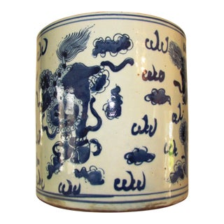 Vintage Asian Blue and White Planter For Sale