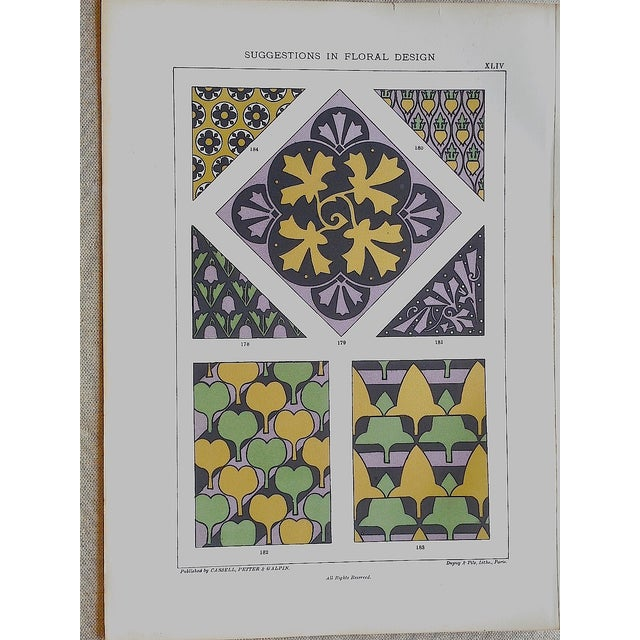 English Ornamental Design Folio Size Chromolithograph - 2 For Sale - Image 3 of 4
