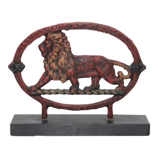 Antique Wrought Iron Lion Gate Artifact or Weathervane on Stand For Sale