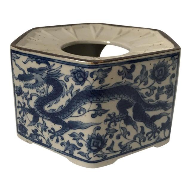 Blue & White Porcelain Vessel For Sale