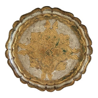 Vintage Italian Florentine Tray Tole Style For Sale
