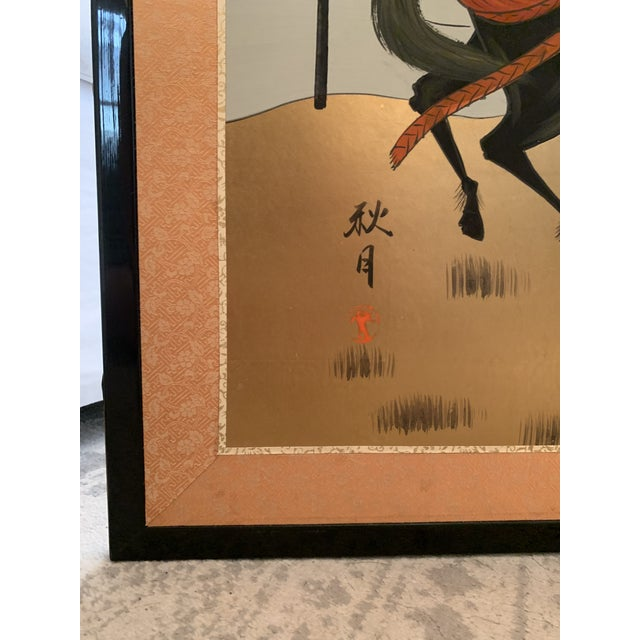 Gold Vintage Japanese Gold-Leaf Byobu 4 Panel Folding Screen with Three Samurai on Horseback and Pines For Sale - Image 8 of 13