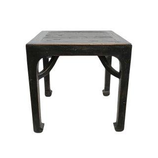 Vintage Ming Black Side Table For Sale