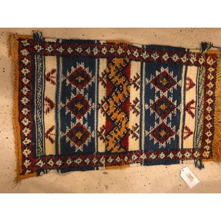 Berber Rug - Small With Handwoven Wool and Diamond Motif Preview