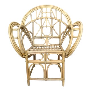 Vintage Rattan Butterfly Chair For Sale