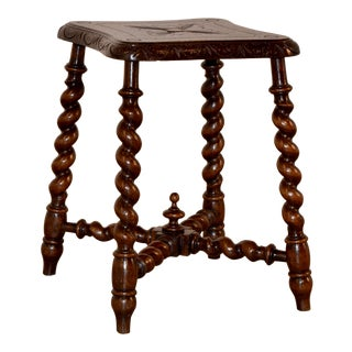 19th C English Shaped Stool For Sale