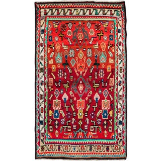 "Vintage Persian Hamadan Rug – Size: 2' 1"" X 3' 7"" For Sale"