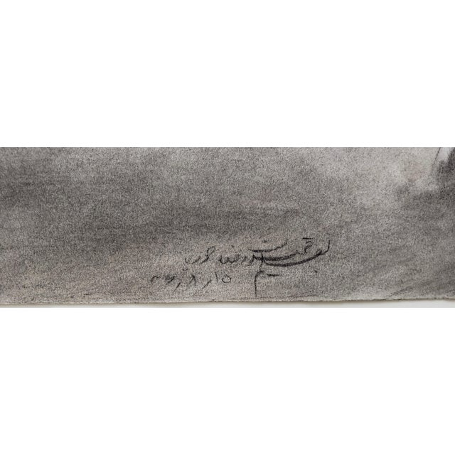 """Islamic """"The Challenger"""" Original Charcoal on Paper Mid 20th Century For Sale - Image 3 of 10"""