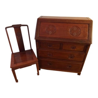 1950s Vintage Chinese Rosewood Carved Secretary Desk and Chair