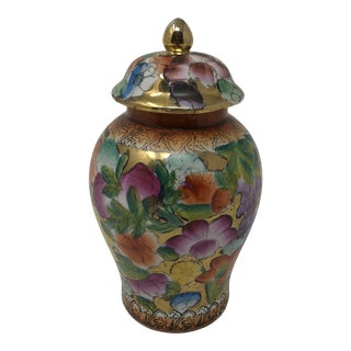 1970s Millefleurs Ginger Jar For Sale