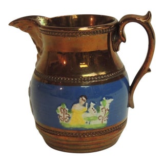 Antique English Copper Lustre Jug For Sale