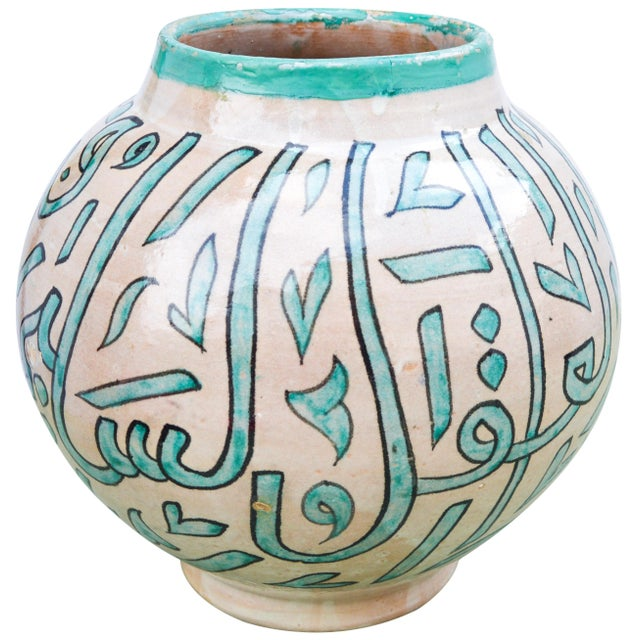 Moroccan Calligraphy Vase For Sale In New York - Image 6 of 9
