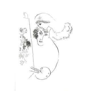 """Marc Chagall Artist and Lover 11"""" X 7.5"""" Serigraph 1979 Modernism Black & White Painter For Sale"""