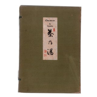 """1940 """"Cha-No-Yu: Tea Cult of Japan"""" Collectible Book For Sale"""