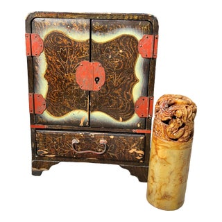 Carved Serpentine Chop Seal and Asian Stationary Chest For Sale