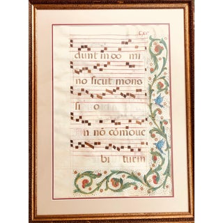 Late 18th Century Illuminated Manuscript