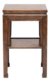 Image of Qing Side Tables