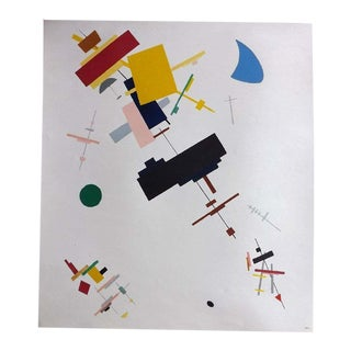 Limited Edition 1980 Kazimir Malevich Mourlot Print Stamped For Sale