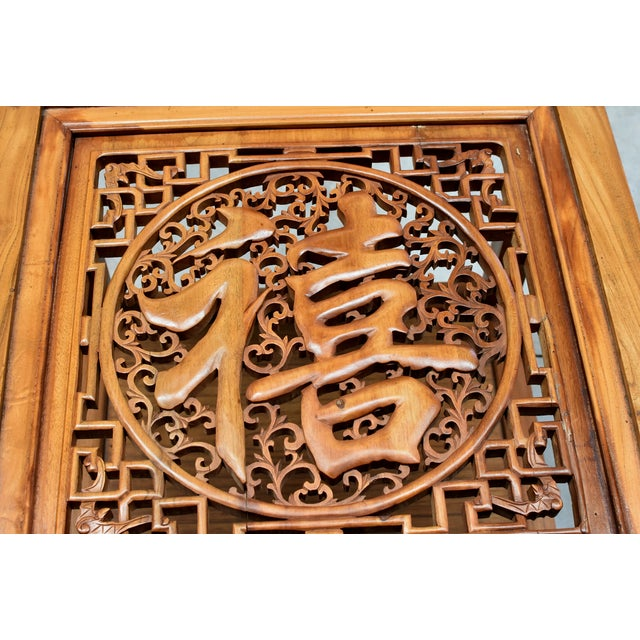 Chinese Solid Wood Coffee Table For Sale - Image 9 of 13