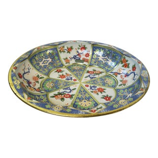 1970s Blue & White Oriental Floral Tin Bowl by Daher For Sale