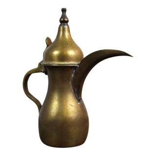 Antique Early 1900's Arabic Dallah Brass Pitcher For Sale