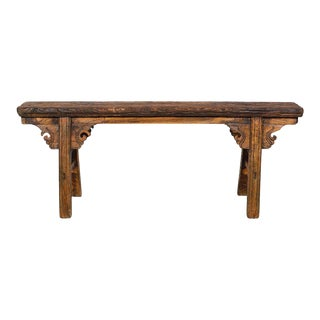 Chinese Antique Country Bench