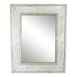 Vintage Indian Hammered Silver Rectangular Patterned Wall Mirror For Sale
