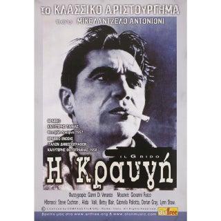Il Grido R2003 Greek Mini Film Poster For Sale