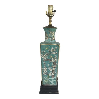 Mid Century Vintage Square Turquoise Chinese Porcelain Vase Lamp For Sale