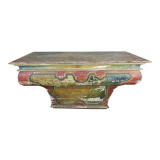 Early 19th Century Spanish Painted Alter Table For Sale