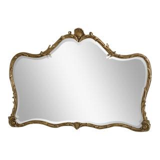 Friedman Brothers Model 5475 Gold Framed Horizontal Mirror