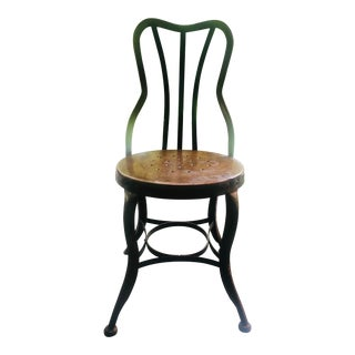 Vintage Industrial Metal Chair For Sale