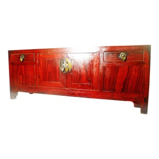 Antique 1800s Chinese Petit Ming Cabinet For Sale