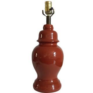 Rust Orange Ginger Jar Table Lamp