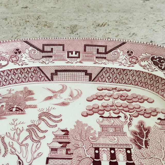 1960s Vintage Pick Willow Ware With Pagoda Pattern For Sale - Image 10 of 12