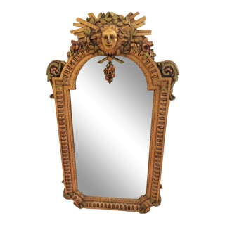 Vintage Sunburst Motif Frame Mirror For Sale