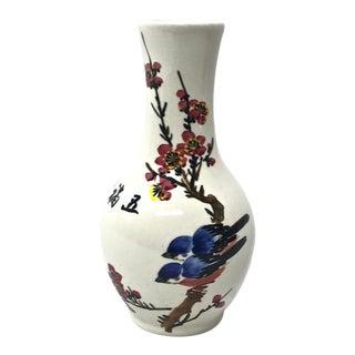 Asian Blue Bird Motif Vase