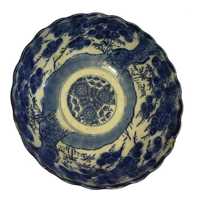 Blue & White Chinese Porcelain Dish - Image 1 of 6