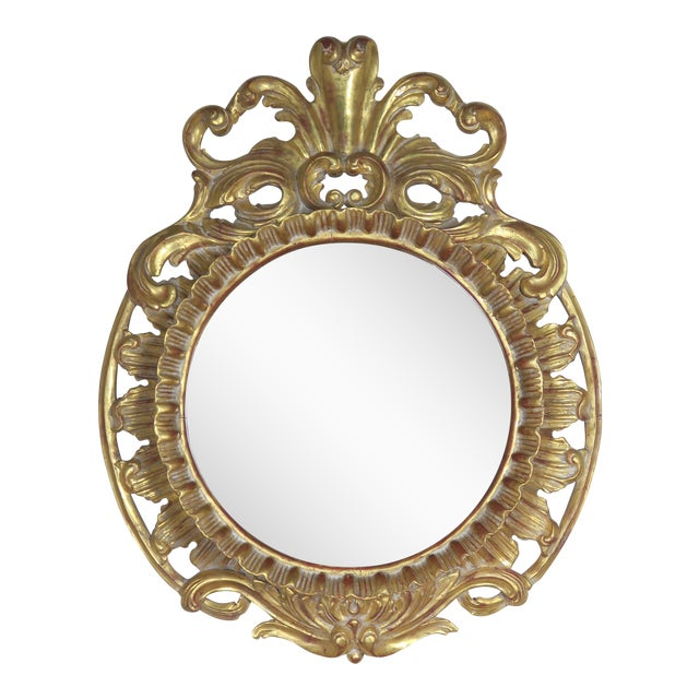 French Gilt Wood Rococo Style Round Shaped Mirror For Sale