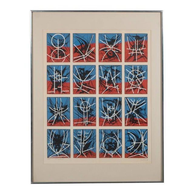 Mid-Century Modernist Screenprint by Jimmy Ernst Untitled For Sale - Image 11 of 11