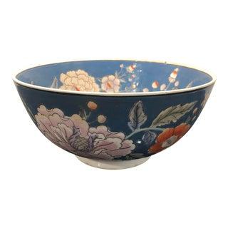 Japanese Decorative Porcelain Bowl For Sale