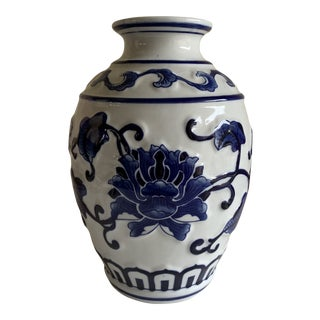 Large Blue and White Lotus Flower Vase For Sale